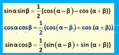 trigonometry formulae